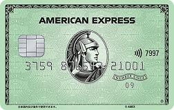 AMEX・カード