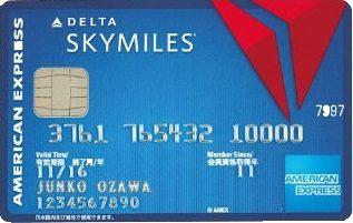 AMEX DELTA AMEX カード