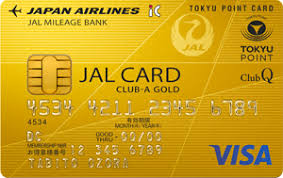 JALゴールドカード