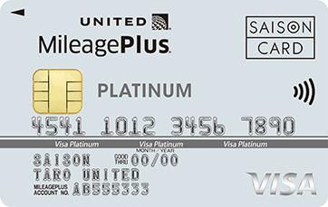 セゾンプラチナカード /MileagePlus